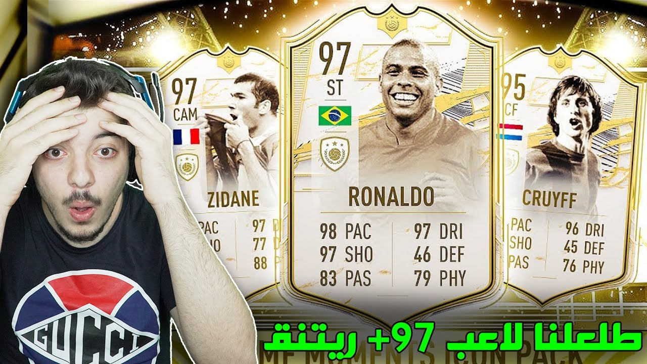 اقوى حظ في البكجات ..! الطريق الى العالمية #111 ..! فيفا 21 FIFA 21 I