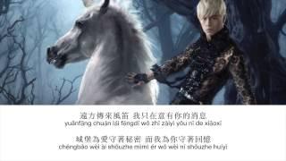 Jay Chou 周杰倫 -  Ming Ming Jiu 明明就 (  Pinyin Lyrics KTV  拼音 歌詞 字幕 )