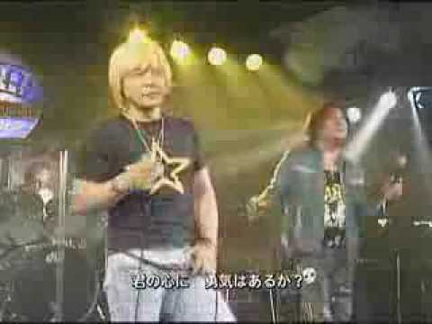 Bioman - Theme Live
