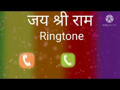 ,जय-श्री-राम-।-भगवा-new-ringtone-......