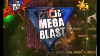 Hiru Mega Blast 2016 Live From Madampe