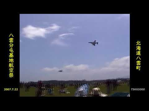 【蔵出し映像】航空自衛隊 RF-4E Low Pass 八雲分屯基地 2007.7.22