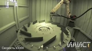 Изготовление рабочего колеса высоконапорного центробежного вентилятора(, 2017-06-20T10:57:01.000Z)