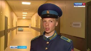 Президентское кадетское училище открылось в Петрозаводске
