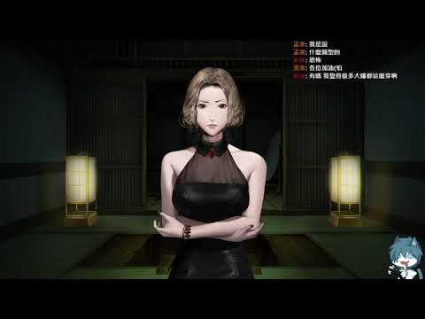 [小碧渣翻實況] NG PART17 (不良刑警)
