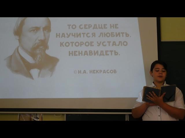 Изображение предпросмотра прочтения – ТимурФасхеттинов читает произведение «Тройка» Н.А.Некрасова