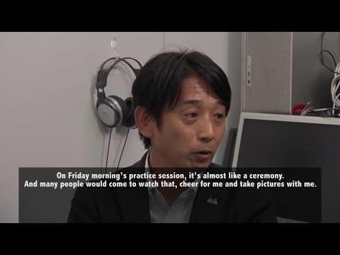 """2017 F1 Talk with Ukyo """"Kamikaze"""" KATAYAMA (with English subtitles)"""
