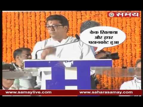 Raj Thackeray attacks PM Modi, dares Shiv Sena to quit BJP-led govt