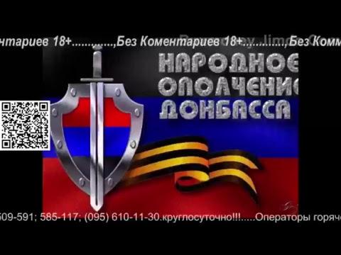 Донбасс-Zello 18+!Трансляция каналов рации ZELLO:Новороссия,Лисичанск,Юзовка,Донецк,И.Т.Д