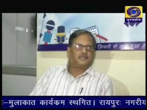Chhattisgarh ddnews 03 12 19  Twitter @ddnewsraipur