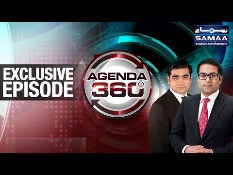 Agenda 360 - SAMAA TV - 30 Dec 2017