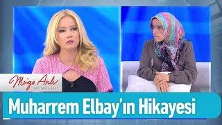 Mehmet Muharrem Elbay'ın ortadan kaybolma hikayesi... - Müge Anlı ile Tatlı Sert 11 Aralık 2019