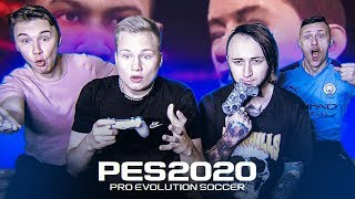 КУБОК ПЭСЕРОВ 2019 | СТАВР, НЕЧАЙ, ПАНДА, СИБСКАНА