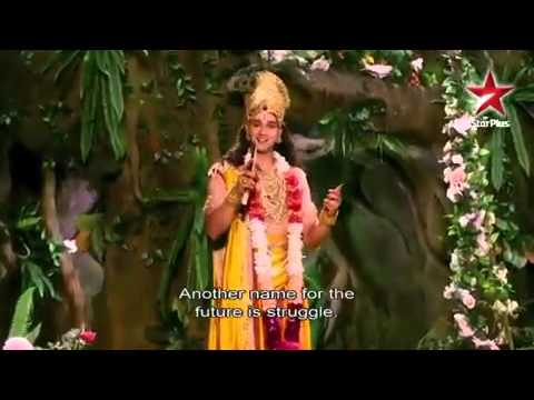 Shri krishna ki shikh