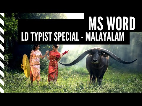 #4 | MS Word - Malayalam Class | LD Typist Special | Stenographer | Confidential Assistant |
