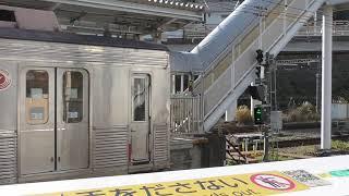 東急8500系8615F 各停  中央林間行き 長津田駅 発車!