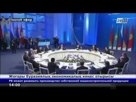 Армяне: Казахи предатели!