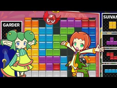 CLUTCH! | Puyo Tetris 2 PC: AOD VS Annie (mini-match) |