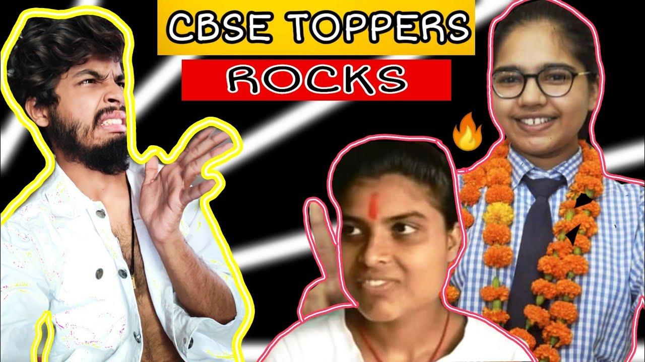 CBSE Toppers Ki Kahani || Toppers Of Boards😁🔥 || Shivamsingh Rajput ||