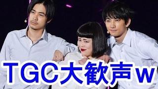 【衝撃】ブルゾンちえみが『東京ガールズコレクション』で成田凌と町田...