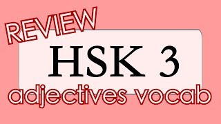 Learn Chinese vocabulary HSK 3: REVIEW 30 Adjectives from HSK3 vocabulary with ONLY words