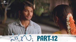 Parugu Telugu Movie HD | Part 12/12 | Allu Arjun, Sheela Kaur, Prakash Raj | Bommarillu Bhaskar