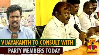 DMDK Chief Vijayakanth to Consult with Party Members about Srirangam By-Election Today - Thanthi TV