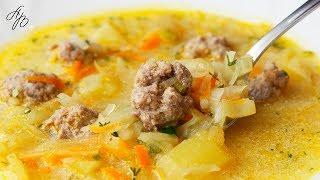 Вкусный Домашний Суп с Фрикадельками и Свежей Капустой. Быстрый и Вкусный Обед.