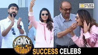Venky Mama Movie Success Celebrations || Venkatesh, Naga Chaitanya, Payal Rajput, Raashi Khanna