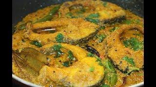 Posto Pona Recipe - রুই পোস্ত রেসিপি - Traditional Bengali Fish Recipe - Fish In Poppy Seed Gravy