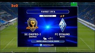 Днепр-1 - Динамо - 3:1. Обзор матча