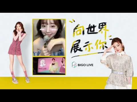 BIGO LIVE TaiWan - Go Live on BIGO LIVE and Show Your Talents Worldwide | EP 05