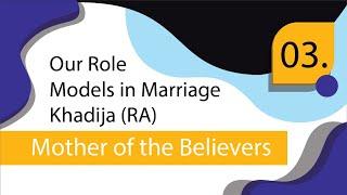 Our Role Models in Marriage - Khadija (RA) #3 | Sr. Fawzia Belal