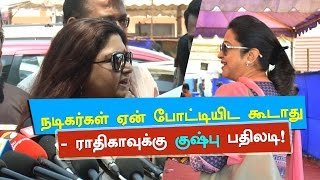 Khushboo Speaks after casting her vote Producers Council Election