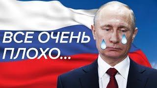 Снижение уровня доверия к Президенту. До чего Путин довел Россию   Гражданская оборона
