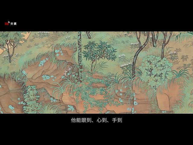 """【RTI】""""Bảo tàng Mỹ thuật"""" (1) Quách Tuyết Hồ~Quang cảnh xung quanh Yuanshan"""