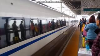 中国高铁-世界最快的高速铁路