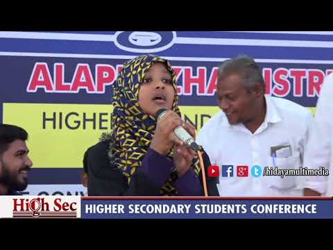 MSM Highsec 2017 | Students Conference | Songs | Alappuzha