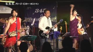 山本リンダ - プリーズ・ミスター・ポストマン