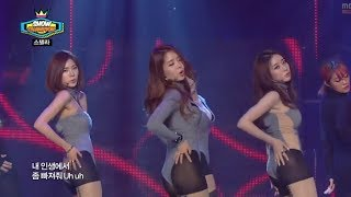 Repeat youtube video Stella - Marionette, 스텔라 - 마리오네트, Show Champion 20140219