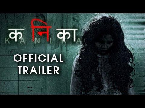 Kanika - कनिका | Official Trailer | Latest Horror Revenge Marathi Movie 2017 | Sharad Ponkshe