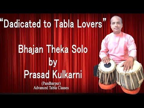 Bhajani Theka And Fantastic Laggis On Tabla (use Microphone)