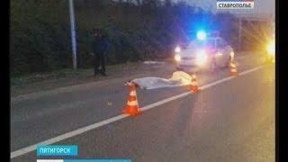 Двойное убийство раскрыто в Пятигорске