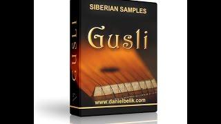 Daniel Belik & Siberian Samples ''Gusli'' Overview