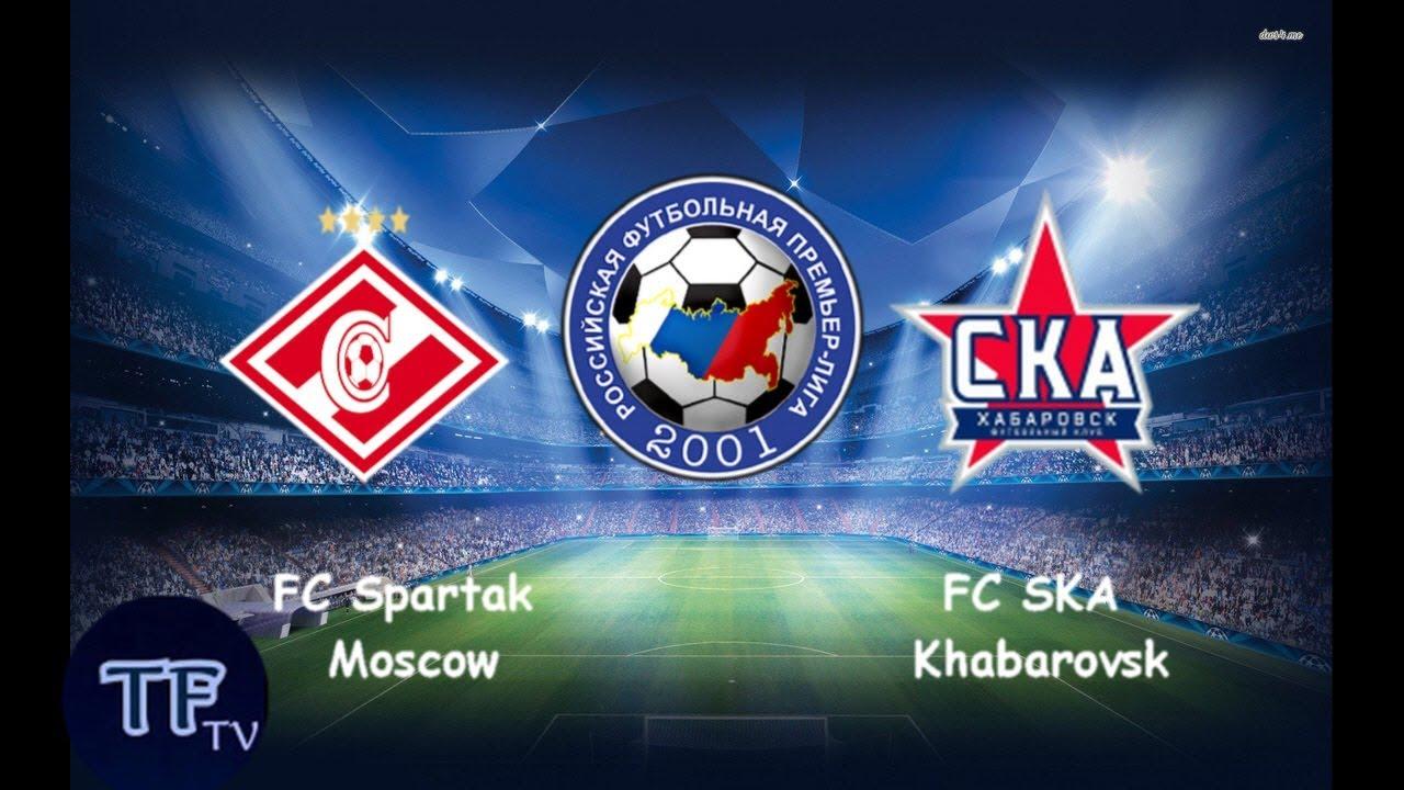 Прогноз на матч Локомотив Москва - СКА-Хабаровск 05 августа 2017