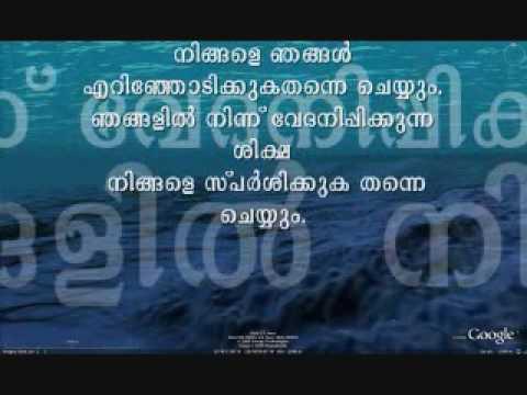 36 Surah Al Yaseen Mubeen 2 & 3 Malayalam Translation