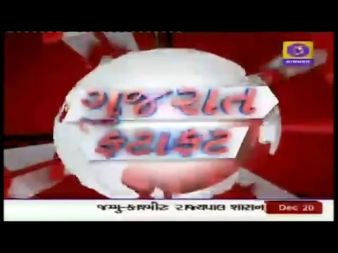 LIVE Samachar at 11 AM | Date: 20-12-2018