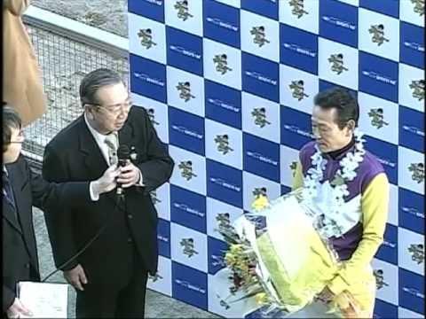 安藤光彰騎手引退セレモニー2012...