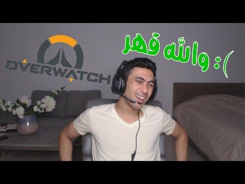 قيم يقهرررررر  | #2 Overwatch d7oomy999