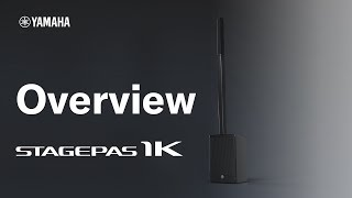 Yamaha STAGEPAS 1K: #1 Overview